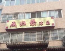 k8彩票-燕归梁沐足