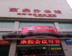 优发娱乐官网电脑版-鼎升公馆