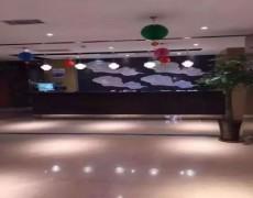 k8彩票-皇庭足逸养生馆