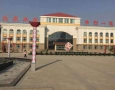 青海省西宁市世纪职业技术学校