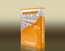 哥弟- 金字招牌餐饮管理软件 标准版