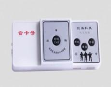 GD-JT-B3单键网吧无线呼叫器分机