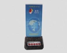 GD-JT-C15餐牌无线呼叫器分机