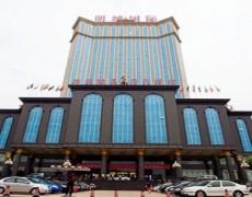 长沙市-明城国际大酒店