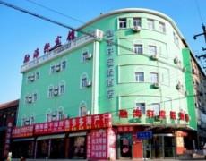 青岛-融海轩度假酒店