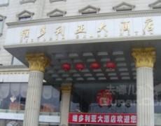 江华瑶族自治县-维多利亚大酒店