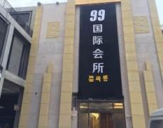 优发娱乐官网电脑版-曲江绿地99国际会所