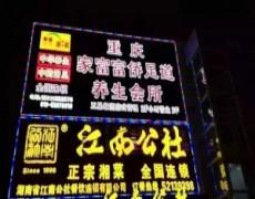 北京市-天竺店家富富侨