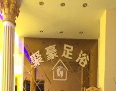 k8彩票城东-聚豪足浴