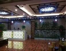 湖南省长沙市-广通大酒店