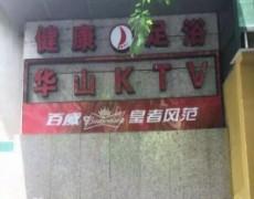 重庆市-沙坪坝健康足浴