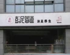 江苏徐州市-彭足驾到