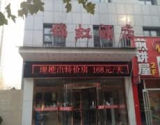 优发娱乐官网电脑版市-锦虹酒店