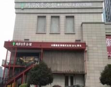 重庆市-二郎玛莎8号公馆