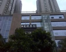 k8彩票-龙悦养生