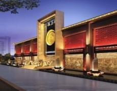 常德-金龙玉凤大酒店
