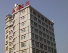 港湾宾馆连锁酒店