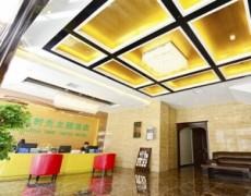 北京越尚时光主题酒店