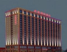 金雅国际大酒店