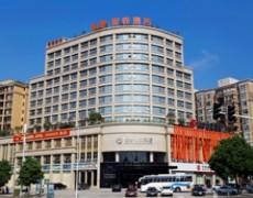 恒楚阳光酒店