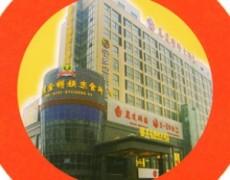 丽达国际大酒店