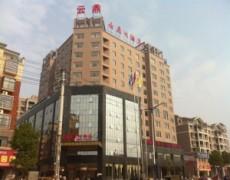 云鼎大酒店