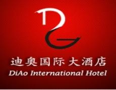 迪奥国际大酒店