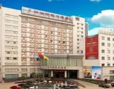 耒阳神州明珠大酒店