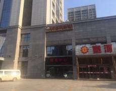 k8彩票-重庆家富足道-锦业一路店