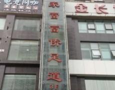 陕西优发娱乐官网电脑版-家富富侨长安店