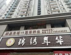 陕西优发娱乐官网电脑版-锦绣年华