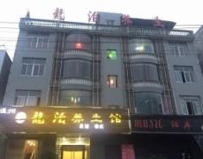 陕k8彩票康-龙泊养生