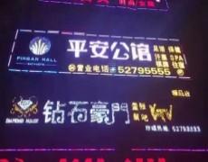 重庆市开州-平安公馆