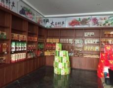陕西大荔-同州里特产店