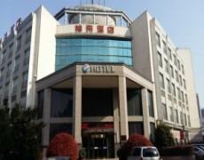 陕西优发娱乐官网电脑版-神舟酒店