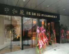 上海市-中和殿钦州北路店