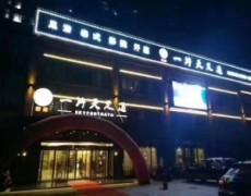 江西省南昌市-一片天足道