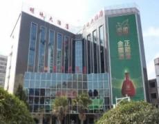甘肃陇南-明珠大酒店