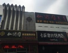 陕西k8彩票-仙游园浴足健身连锁