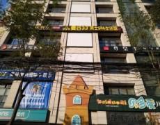 陕西优发娱乐官网电脑版-曼谷33°男士SPA生活馆