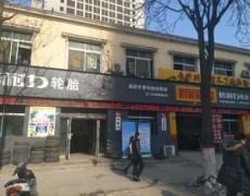 陕西咸阳-世鼎轮胎经销部