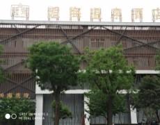 陕西临潼-逅海温泉酒店