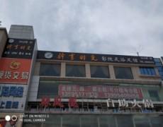 宁夏银川-驿享时光