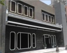 陕西k8彩票-禧苑如意茶文化会馆