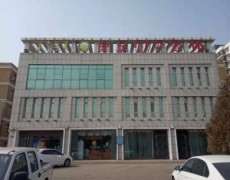 内蒙古乌海市-皇足VIP会所