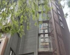 陕西k8彩票-水木和连锁朱雀路店