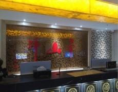 陕西k8彩票-南山驿足浴
