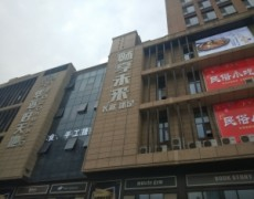 陕西k8彩票-畅享未来k歌沐足