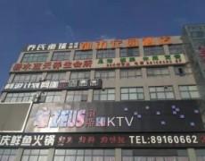 陕西优发娱乐官网电脑版-碧水蓝天养生会所
