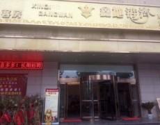 陕西优发娱乐官网电脑版-鑫地港湾